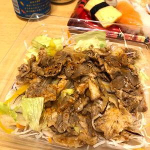 豚肉の麻辣サラダ