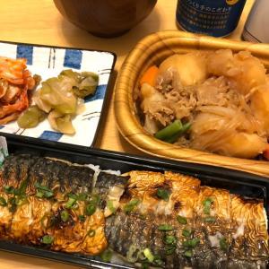 焼鯖押し寿司