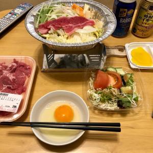 牛すきうどん鍋