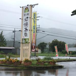 9月28日(木)122日目 鳥取砂丘で遊び砂の芸術に見惚れる