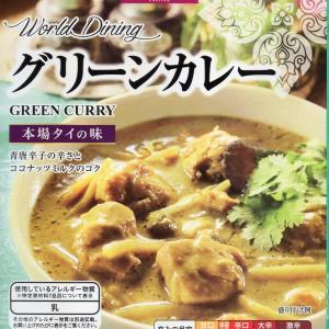 【評価5】TOPVALU ワールドダイニング グリーンカレー 激辛を冷やして食べると? 【ウマすぎ注意】 (イオン株式会社)