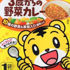 【評価5】3歳からの野菜カレーを冷やして食べると? 【ウマすぎ注意】 (ハウス食品株式会社)