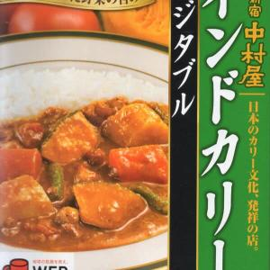 【評価5】インドカリー インドカリー ベジタブルを冷やして食べると? 【ウマすぎ注意】 (株式会社中村屋)