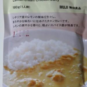 【評価5】無印良品 シチリアレモンのクリーミーチキンカレーを冷やして食べると? 【ウマすぎ注意】 (株式会社良品計画)