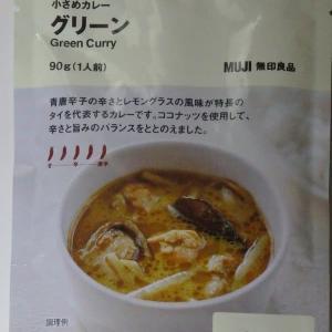 【評価5】無印良品(小さめ) グリーンを冷やして食べると? 【ウマすぎ注意】 (株式会社良品計画)