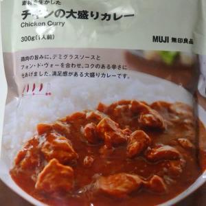 【評価4】無印良品(大盛り) チキンの大盛りカレーを冷やして食べると? 【ウマすぎ注意】 (株式会社良品計画)