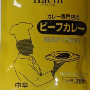 【評価4】Hachi カレー専門店のビーフ 中辛を冷やして食べると? 【ウマすぎ注意】 (ハチ食品株式会社)