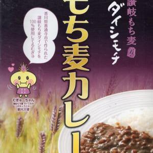 【評価5】もち麦カレー 中辛を冷やして食べると? 【ウマすぎ注意】 (株式会社まんでがん)