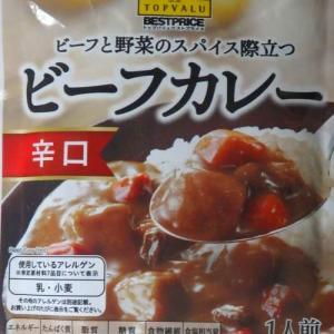 【評価4】TOPVALU BESTPRICE ビーフカレー 辛口を冷やして食べると? 【ウマすぎ注意】 (イオン株式会社)