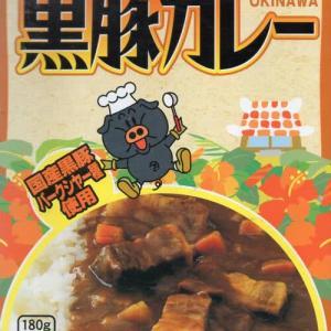 【評価5】オキハム 黒豚カレーを冷やして食べると? 【ウマすぎ注意】 (沖縄ハム総合食品株式会社)