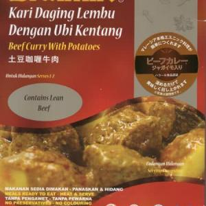 【評価5】Brahim's ビーフカレー ジャガイモ入りを冷やして食べると? 【ウマすぎ注意】 (株式会社Brahim's Food Japan)