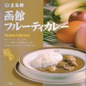 【評価4】五島軒 函館フルーティカレーを冷やして食べると? 【ウマすぎ注意】 (株式会社五島軒)