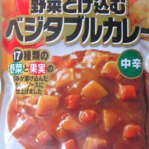 【評価3】LAWSON VALUE LINE 野菜とけ込むベジタブルカレー 中辛を冷やして食べると? 【ウマすぎ注意】 (エスビー食品株式会社)