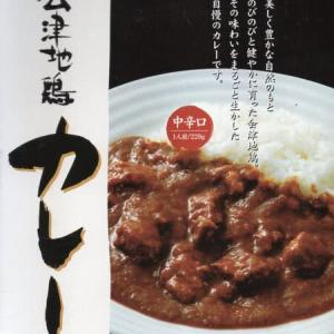 【評価4】会津地鶏カレー 中辛口を冷やして食べると? 【ウマすぎ注意】 (株式会社会津地鶏ネット)