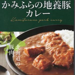 【評価4】ベル食品 かみふらの地養豚カレー 中辛を冷やして食べると? 【ウマすぎ注意】 (ベル食品株式会社)