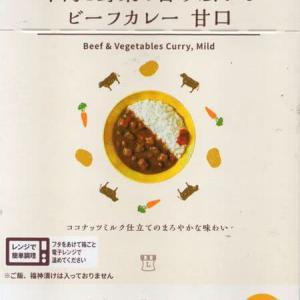 【評価4】ビーフカレー 甘口を冷やして食べると? 【ウマすぎ注意】 (株式会社ローソン)