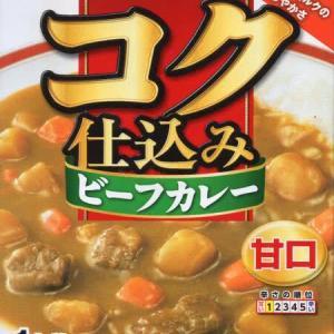 【評価3】CGC コク仕込みビーフカレー 甘口を冷やして食べると? 【ウマすぎ注意】 (株式会社シジシージャパン)