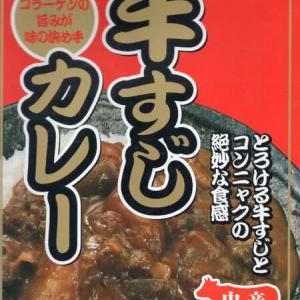 【評価4】NICO 牛すじカレーを冷やして食べると? 【ウマすぎ注意】 (株式会社エムアイフードスタイル)