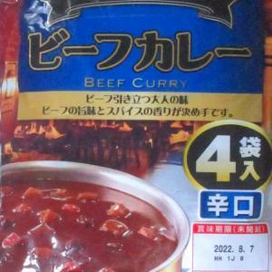 【評価4】情熱価格×丸大食品 ビーフカレー 辛口を冷やして食べると? 【ウマすぎ注意】 (丸大食品株式会社)