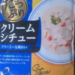 【評価4】Hachi クリームシチューを冷やして食べると? 【ウマすぎ注意】 (ハチ食品株式会社)