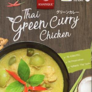 【評価5】ASIATIQUE グリーンカレーを冷やして食べると? 【ウマすぎ注意】 (合同会社西友)