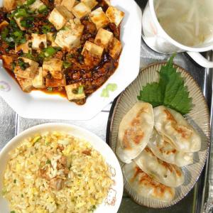 麻婆豆腐・餃子・炒飯