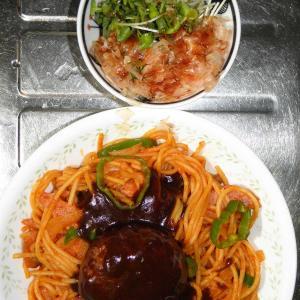 スパゲッティナポリタンハンバーグ乗せ