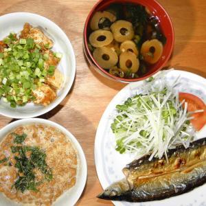 サンマの干物と納豆