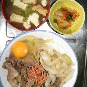 牛丼マシマシ