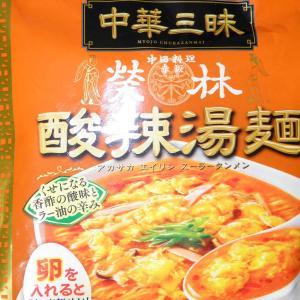 明星のラーメンと麻婆豆腐