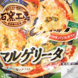 日本ハムのピザ