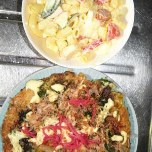 お好み焼とマカロニりんごサラダ