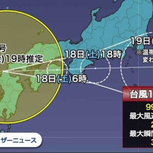 台風の進路が横一線で不気味