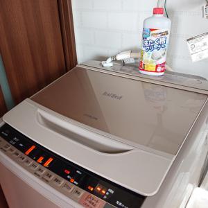 10月7日【洗濯槽】