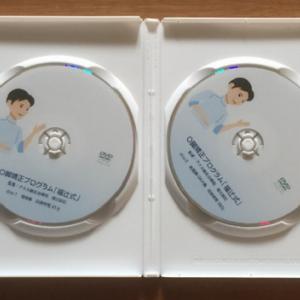 O脚矯正プログラム「福辻式」の 実践レビュー(購入したDVDを観る)