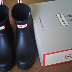 何年振りかの長靴購入(HUNTERレインブーツ)