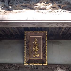 伊豆國〜伊豆山権現(伊豆山神社)と本宮社。