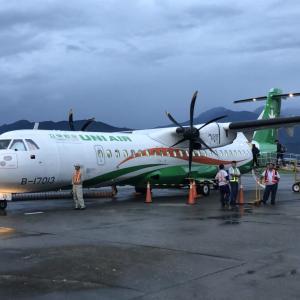 立榮航空(ユニー航空)B7-8728便 台東空港発 台北松山空港着 搭乗記 搭乗手続 機内サービス