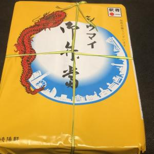 新横浜駅 シウマイ弁当 人気の定番駅弁!私の美味しい食べ方 あんずは先に?後で?食べる