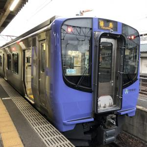 阿武隈急行 新型車両 AB900系電車とラップングトレイン 政宗ブルーライナーを訪ねて
