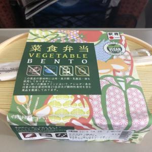 東京駅 菜食弁当 夏の旅ににもオススメ♪日本初ヴィーガン認定を受けたヘルシーな駅弁!
