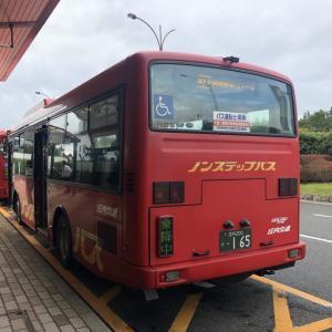 庄内交通 庄内空港→鶴岡駅前 庄内空港連絡バス 乗車記 2019年10月