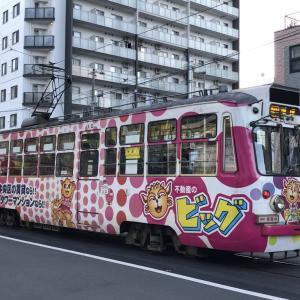 札幌市交通局 路面電車(札幌市電)ぐるり一周乗り鉄旅