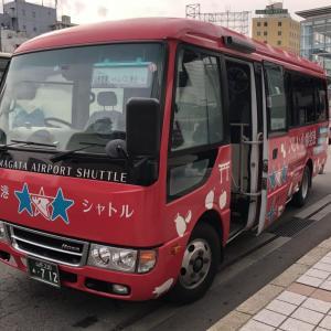 山形空港からJR山形駅東口へ 山形空港シャトル乗車記 2020年1月