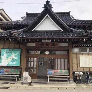 鶴岡市 湯田川温泉 路線バスでぶらり日帰り入浴と街並み散策
