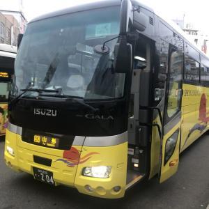 庄内交通 高速バス エスモールバスセンターから山形駅前まで 乗車記 2020年1月