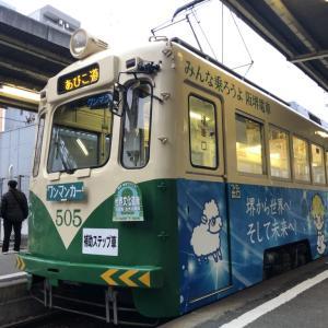 阪堺電気軌道 阪堺線 2020年2月1日始発より恵美須町停留場を移設