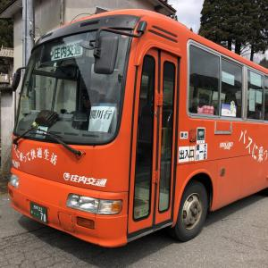 庄内交通 あつみ温泉駅から関川まで 203系統 路線バス乗車記