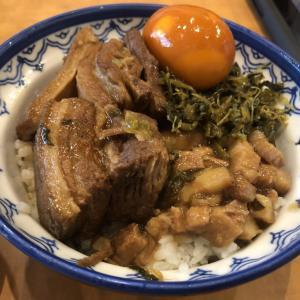 台湾家庭小皿料理 口福館 手軽にワンコインランチ!台湾風肉丼!