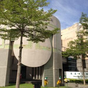 嘉義市立博物館 嘉義ゆかりの美術作品や自然科学に触れる総合博物館